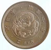 二銭銅貨背.jpg